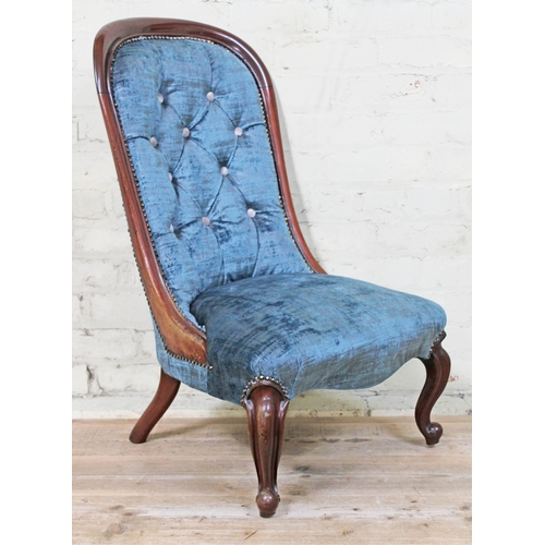 44 - A Victorian spoon back nursing chair, height 91cm...