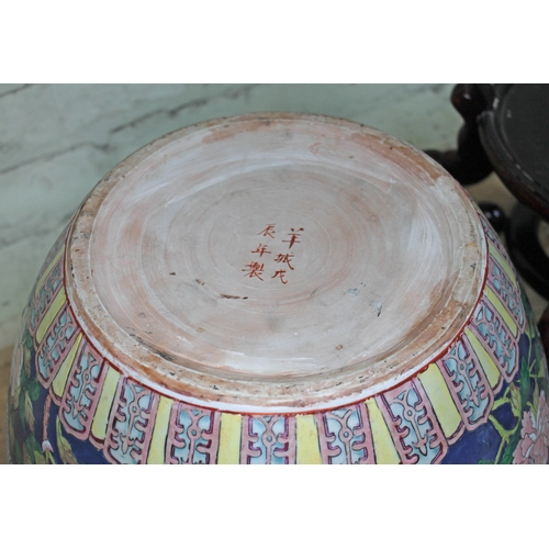 48 - A Chinese porcelain fish bowl, bearing six character Guangxu mark to base, on wooden stand, height 5...