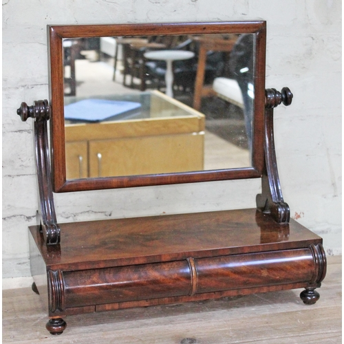 9 - A Georgian mahogany toilet mirror, height 38cm....
