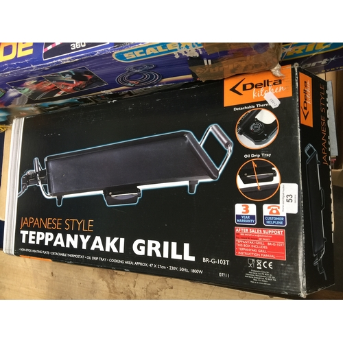 53 - A Teppanyaki japanese grill...