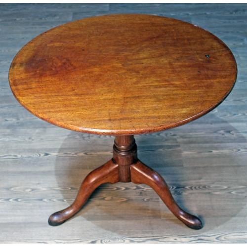 31 - A Georgian mahogany bird cage tripod table, diam. 82cm & height 72cm....