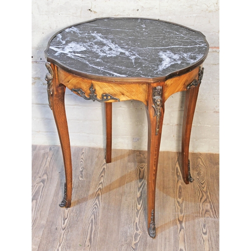 34 - A French occasional table with marble top and gilt metal mounts, diam. 70cm & height 78cm....