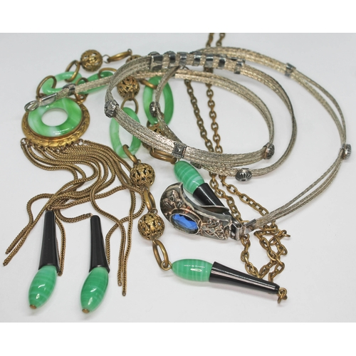 204 - A eastern gilt metal and simulated jade necklace, together with a white metal necklace, lengths 90cm...