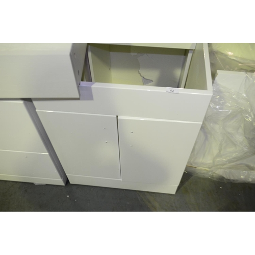 62 - white wood effect mirrored bathroom cabinet rrp £110...