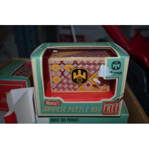 62 - JAPANESE PUZZLE BOX...