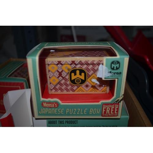 63 - JAPANESE PUZZLE BOX...
