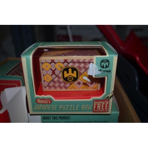 65 - JAPANESE PUZZLE BOX...