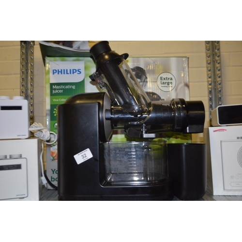 32 - PHILIPS MASTICATING JUICER RRP £200...