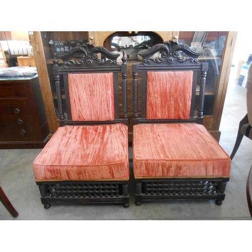 10 - Pair of Antique/Vintage Carved Dark Wood Chairs...