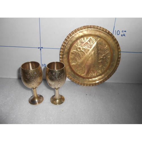 44 - EPNS (x2) and Brass Ornament...