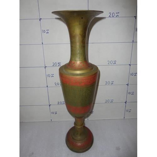49 - Vintage Heavy Ornate Bronze Vase...