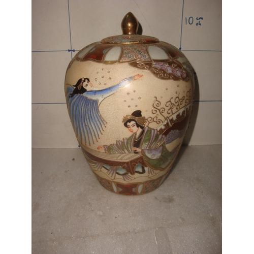 23 - Satsoma Oriental Hand Painted Lidded Vase...