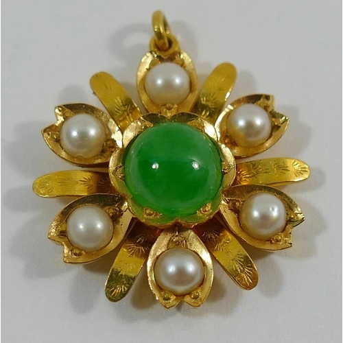 337 - A yellow metal jade and cultured pearl flower head pendant, 2.2cm diameter and a pair of similar yel...