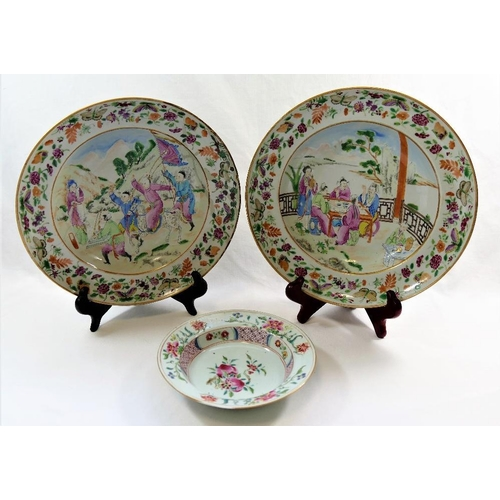 47 - A pair of Chinese famille rose Jiaqing period porcelain soup plates, decorated with figural scenes, ...
