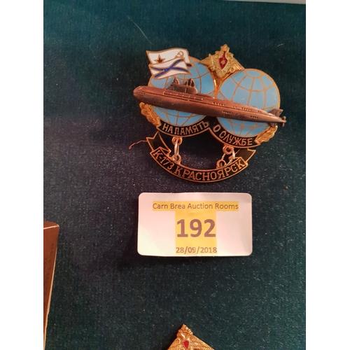 192 - Russian Navy Badge...