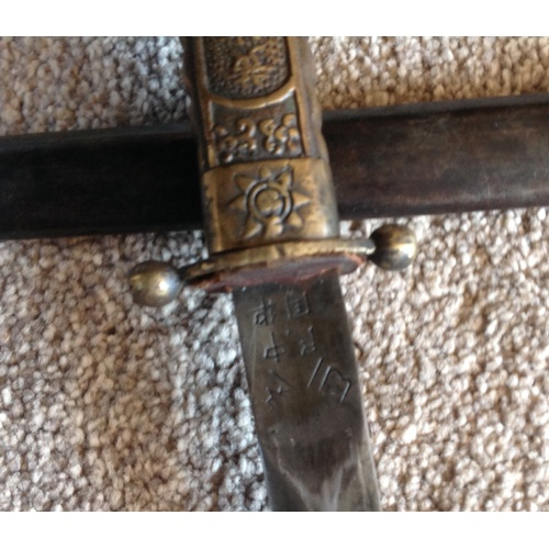 274 - WW11 Chinese officer dagger 15 1/2