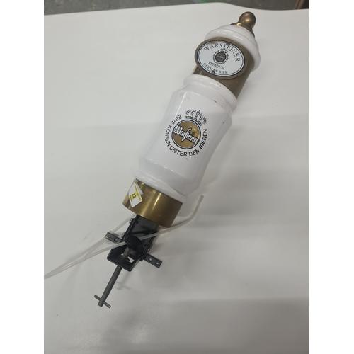 22 - Beer Pump