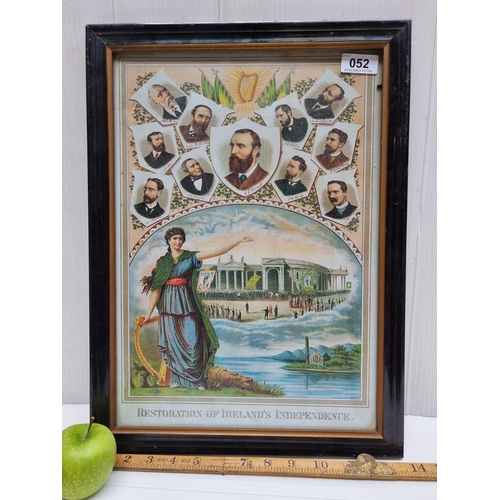52 - Vintage style print of Ireland's Restoration of Independence. Mm: 35 cm x 47 cm.  Shows miniature Ir...