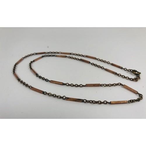 31 - Vintage Hercules old gold/metal necklace....