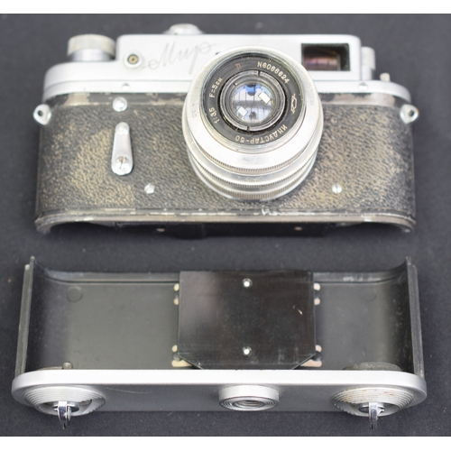 Zorki Soviet Russian 35mm RF Leica Type Camera Russian version of