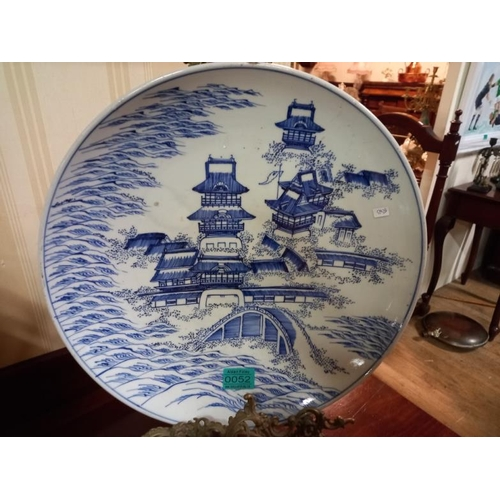 52 - Oriental Blue and White Charger (40cm Diameter)