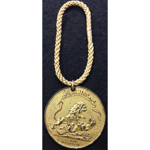 1 - <strong>Seringapatam Medal in Gilded Bronze</strong> <br /><br />Un-named as issued, pierced with sm...