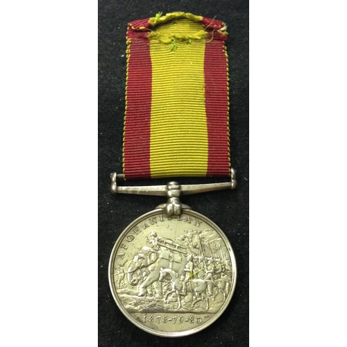36 - <strong>Afghanistan Medal 1878-80.</strong> <br /><br />To: 2253. Gunr. J. House. F/2nd. Bde. R.A. (...