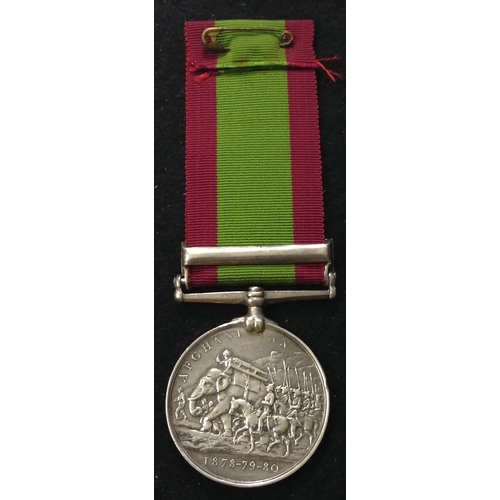38 - <strong>Afghanistan Medal 1878-80, clasp Ali Musjid.</strong> <br /><br />To: 2248Lce Corpl G.Wilson...