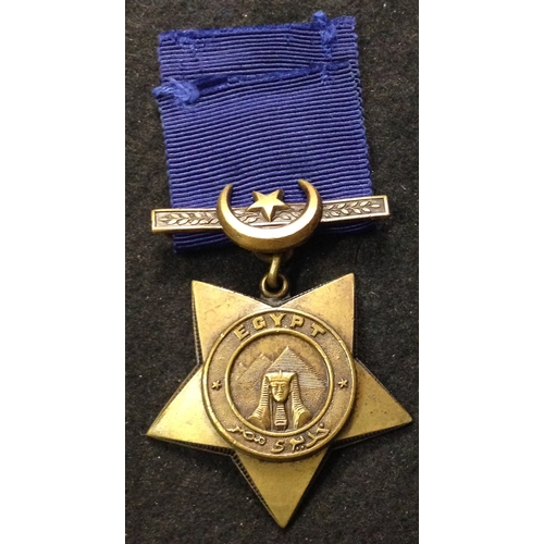 45 - <strong>Khedive's Star, undated.<br /><br /></strong>An example of the undated type, as awarded for ...