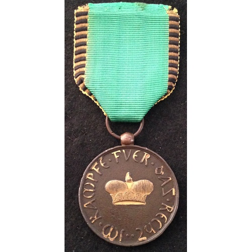 2 - <strong>Same Gotha Altenburg, Waterloo medal.</strong><br /><br />Bronze with Gilt highlights, as is...