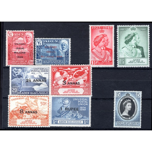 34 - <strong>Aden, Qu'aiti State of Shihr & Mukalla</strong>, selection, 1946-1953, Victory 1946 (SG ...