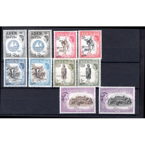 27 - <strong>Aden</strong>, 1953, set of 25, includes shade varieties (SG 48-72 - Cat. £189)...