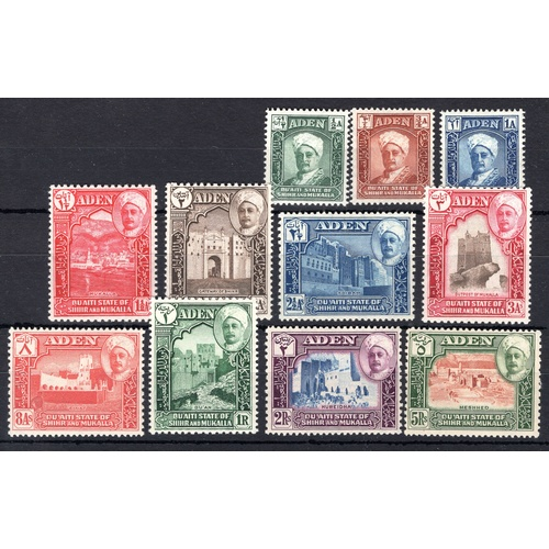 177 - <strong>Qu'aiti State of Shihr and Mukalla,</strong> 1942, set of 11 (SG 1-11 - Cat. £80), lightly m...