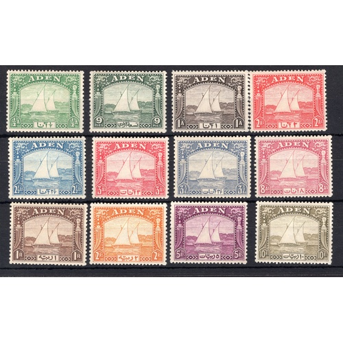 24 - <strong>Aden</strong>, 1937, set of 12 (SG 1-12 - Cat. £1305), all mint except 10 rupees, lightly mo...