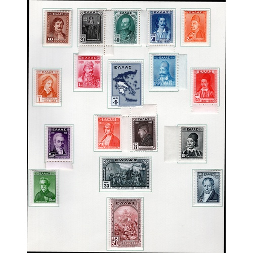 221 - <strong>Greece</strong>, Centenary of Independence, 1930, set of 18 (SG 433-450 - Cat. £328), mounte...