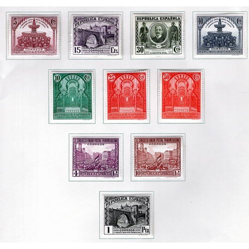 238 - <strong>Spain</strong>, 3rd Pan-American Postal Union, 1931, set of 10 (SG 697-706 - Cat. £97), moun...