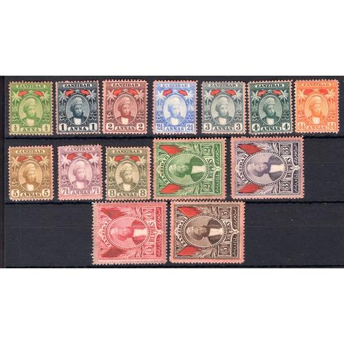199 - <strong>Zanzibar</strong>, 1896, set of 15 less the 1 rupee (SG 178-174 - Cat. £208), mounted mint....