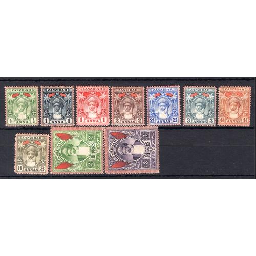 200 - <strong>Zanzibar</strong>, 1899, part set (SG 188-193, 196, 199, 201 & 202 -Cat. £142), mounted ...