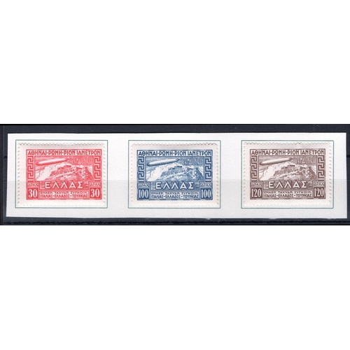 224 - <strong>Greece</strong>, Zeppelin, 1933, set of 3 (SG 458-460 - Cat. £375), mounted mint....