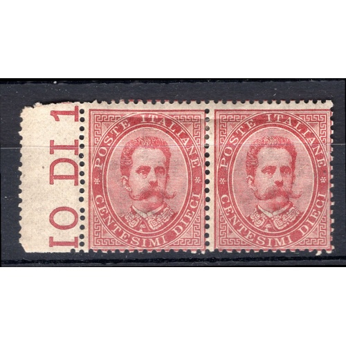 232 - <strong>Italy</strong>, 1879, 10 centesimi pair (SG 32 - Cat. £600 each), mounted mint, creases....