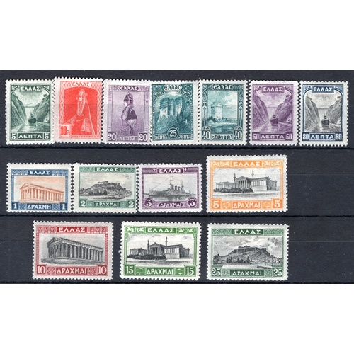 220 - <strong>Greece</strong>, 1927, set of 15 less the 4 drachma (SG 410-423a - Cat. £595), mounted mint....