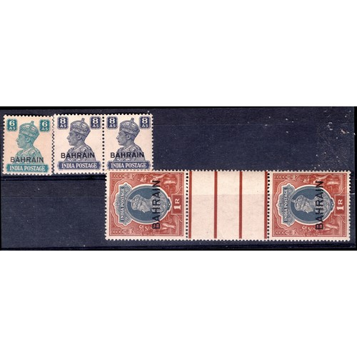 48 - <strong>Bahrain</strong>, 1938-1942, small group, 1 rupee x 2, selvage attached, some creasing, 1938...
