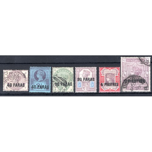 78 - <strong>British Levant,</strong> 1885, set of 7 less the 40 paras on ½d red (SG 1, 4, 2, 5, 6 & ...