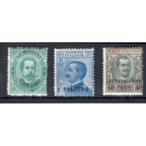 253 - <strong>Italian Post Offices in the Turkish Empire</strong>, 1881, 5c Estero (SG 12 - Cat. £29.00), ...