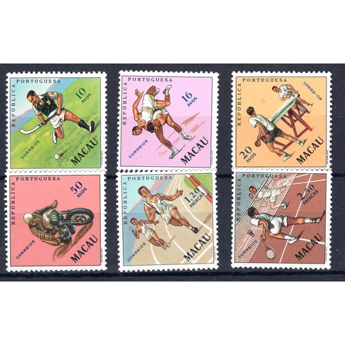 261 - <strong>Macau</strong>, sports, 1962, set of 6 (SG 486-491 - Cat. £143.75). Mint....