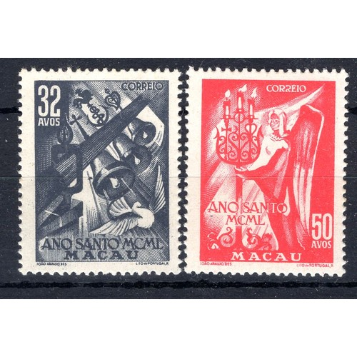 258 - <strong>Macau</strong>, Holy Year, 1950, set of 2 (SG 425 & 426 - Cat. £110.00), mint, light cre...