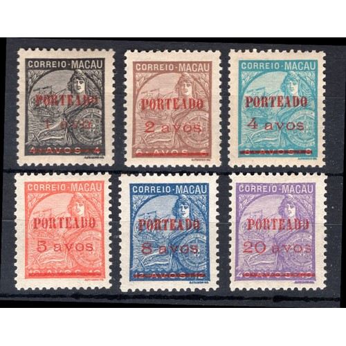 257 - <strong>Macau</strong>, porteado surcharge, 1949, set of 7 less the 12 avos (SG D424-D428 & D430...