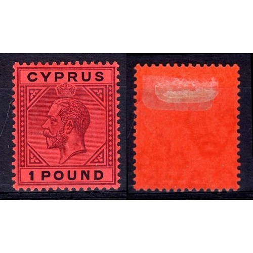 90 - <strong>Cyprus</strong>, George V, 1923, £1 on ordinary paper, (not to be confused with cheaper 1924...
