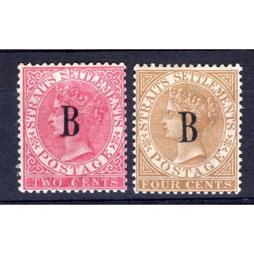 179 - <strong>Siam/Bangkok</strong>, British Post Offices, 1883, 2 cents, 4 cents (SG 15 & 17 - Cat. £...