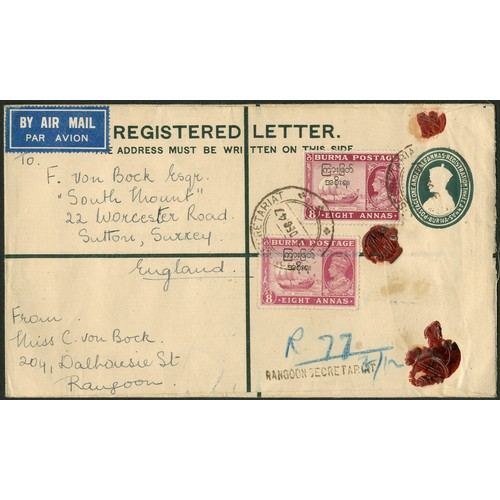 81 - <strong>Burma</strong>. 1947 Interim Government, 4½ anna registered envelope, used with 2 additional...